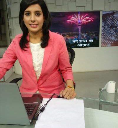 Aditi Rajput