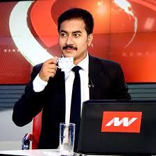 Akshay Vinod Shukla