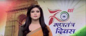 Preeti Singh RS TV
